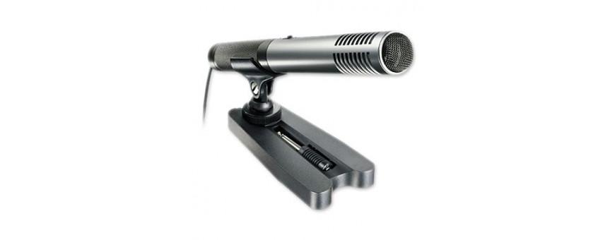 Купить аксессуары для аудио в Калининграде, низкие цены, гарантия