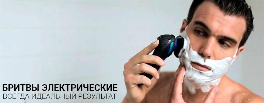 Купить бритвы в Калининграде, низкие цены, гарантия